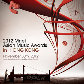 File:2012 Mnet Asian Music Awards (2012-11-30).jpg